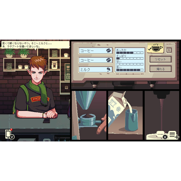 Coffee Talk  【PS4ゲームソフト】_4