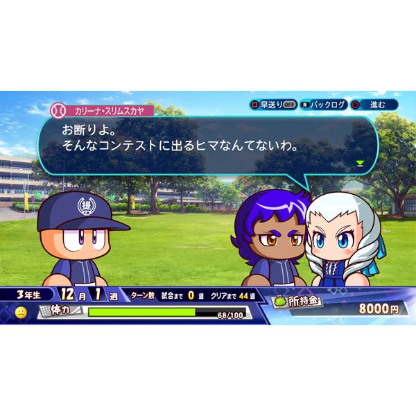 eBASEBALLパワフルプロ野球2020 【PS4ゲームソフト】_2