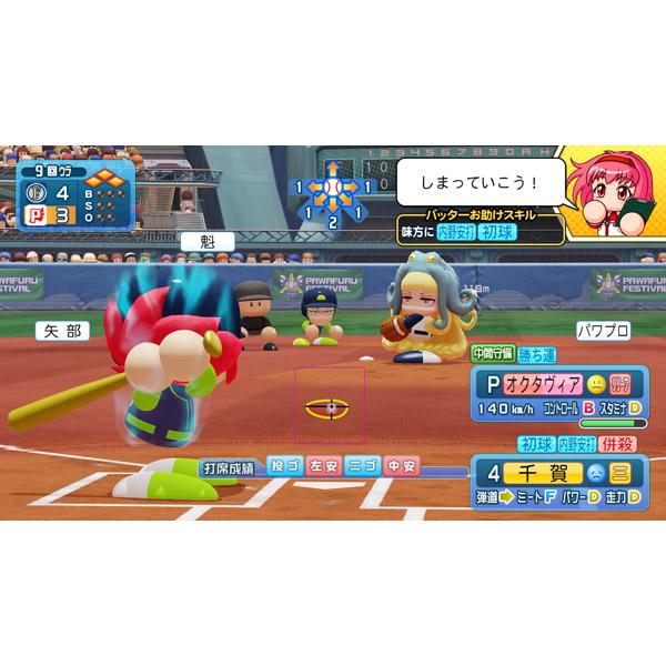 eBASEBALLパワフルプロ野球2020 【PS4ゲームソフト】_4