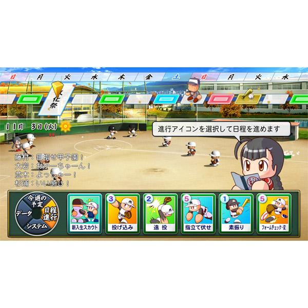 eBASEBALLパワフルプロ野球2020 【PS4ゲームソフト】_6