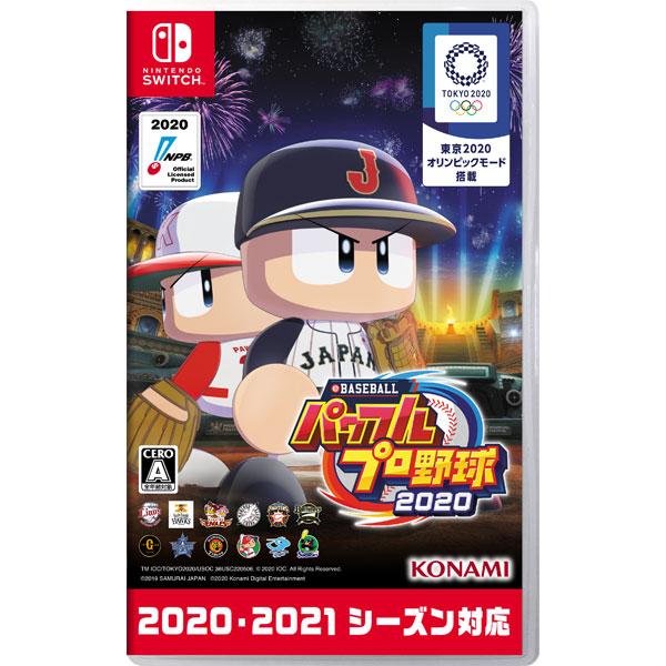 【店頭併売品】 eBASEBALLパワフルプロ野球2020   【Switchゲームソフト】