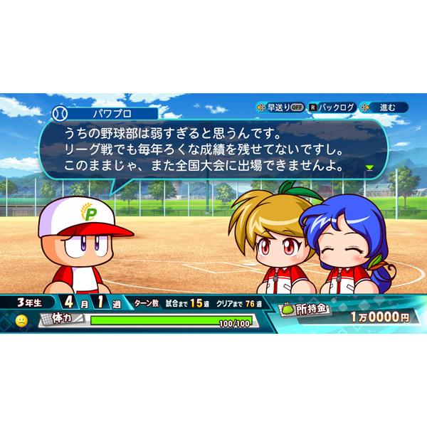 【店頭併売品】 eBASEBALLパワフルプロ野球2020   【Switchゲームソフト】_1