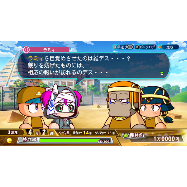 【店頭併売品】 eBASEBALLパワフルプロ野球2020   【Switchゲームソフト】_2