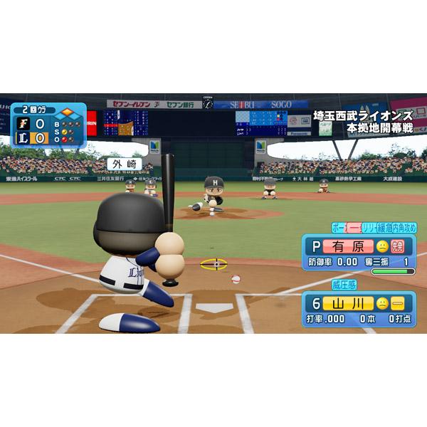 【店頭併売品】 eBASEBALLパワフルプロ野球2020   【Switchゲームソフト】_3