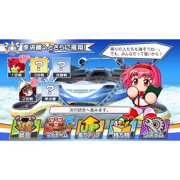 【店頭併売品】 eBASEBALLパワフルプロ野球2020   【Switchゲームソフト】_4