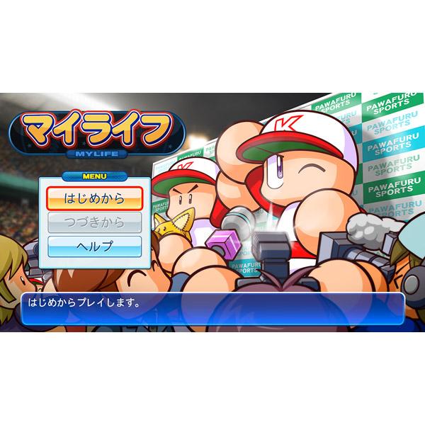 【店頭併売品】 eBASEBALLパワフルプロ野球2020   【Switchゲームソフト】_6
