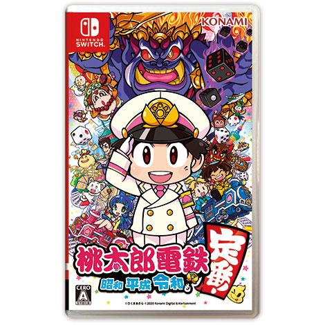 桃太郎電鉄 〜昭和 平成 令和も定番!〜 【Switchゲームソフト】