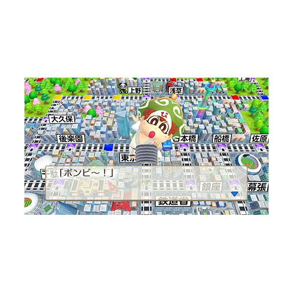 桃太郎電鉄 〜昭和 平成 令和も定番!〜 【Switchゲームソフト】_3