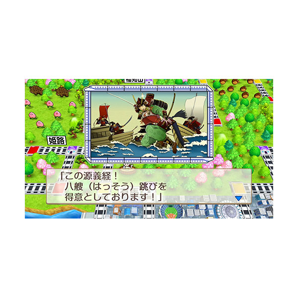 桃太郎電鉄 〜昭和 平成 令和も定番!〜 【Switchゲームソフト】_7