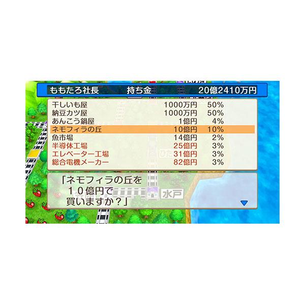 桃太郎電鉄 〜昭和 平成 令和も定番!〜 【Switchゲームソフト】_9