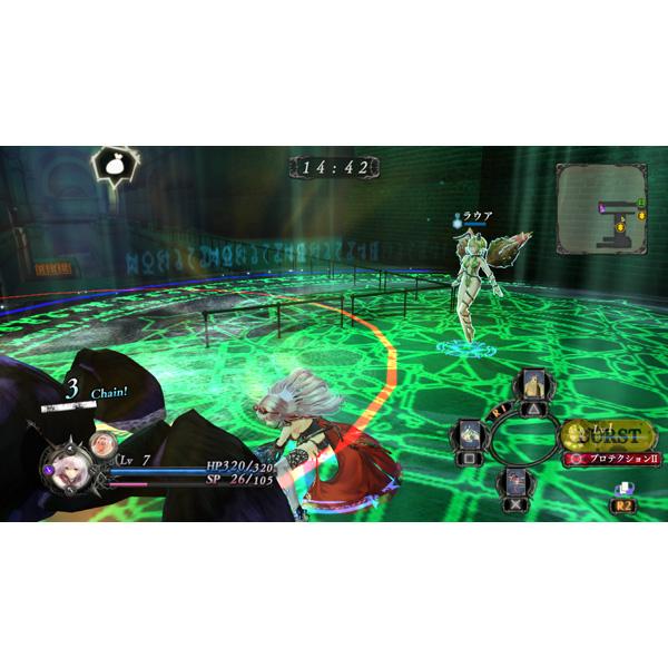 【在庫限り】 よるのないくに プレミアムBOX 【PS3ゲームソフト】_2