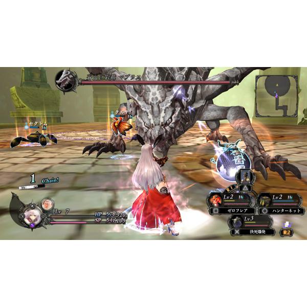 【在庫限り】 よるのないくに プレミアムBOX 【PS3ゲームソフト】_3