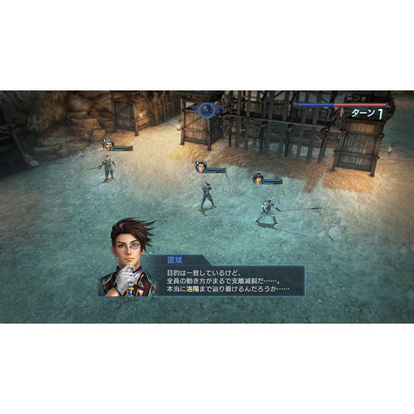 【在庫限り】 真・三國無双 英傑伝 TREASURE BOX 【PS3ゲームソフト】_5