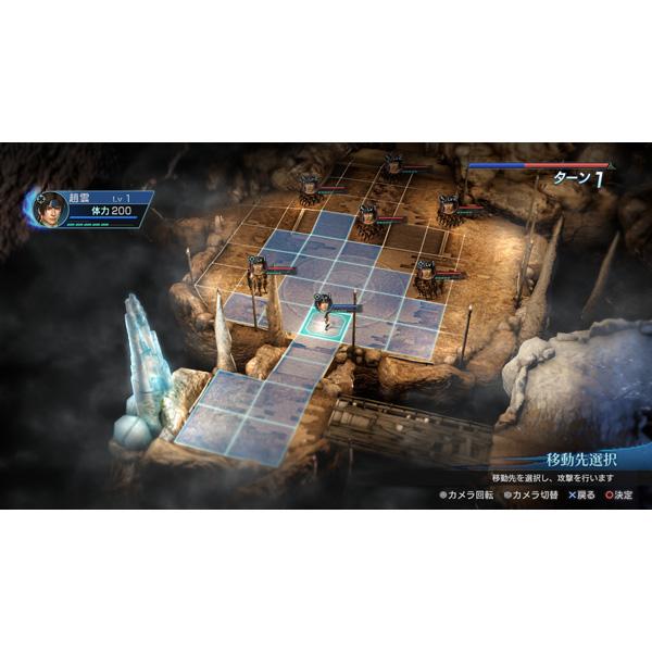 【在庫限り】 真・三國無双 英傑伝 TREASURE BOX 【PS3ゲームソフト】_7