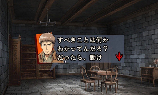 【在庫限り】 進撃の巨人 死地からの脱出 通常版 【3DSゲームソフト】_10