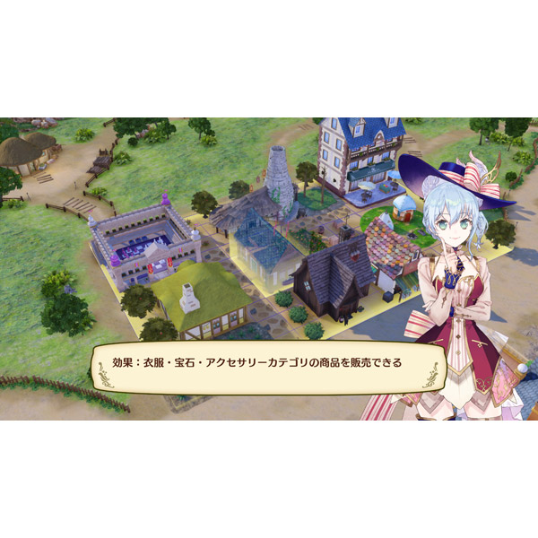 【在庫限り】 ネルケと伝説の錬金術士たち 〜新たな大地のアトリエ〜 通常版 【PS Vitaゲームソフト】_6