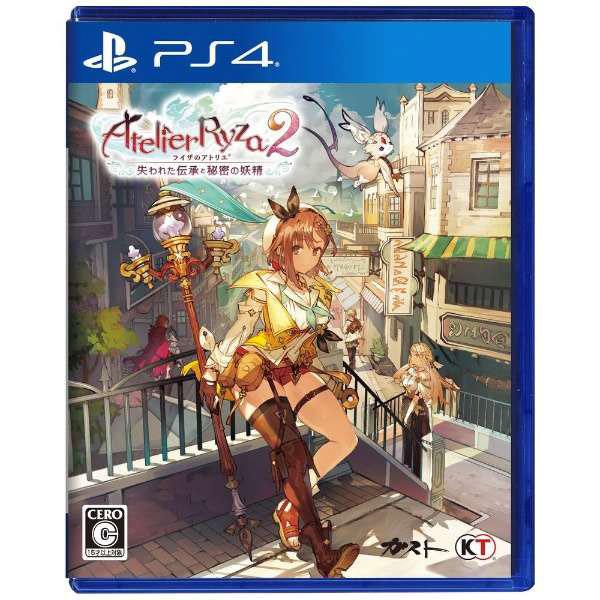 ライザのアトリエ2 〜失われた伝承と秘密の妖精〜 通常版 【PS4ゲームソフト】