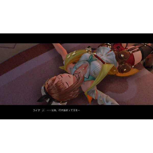 ライザのアトリエ2 〜失われた伝承と秘密の妖精〜 通常版 【PS4ゲームソフト】_4