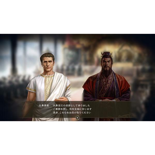 三國志14 with パワーアップキット 【PS4ゲームソフト】_5