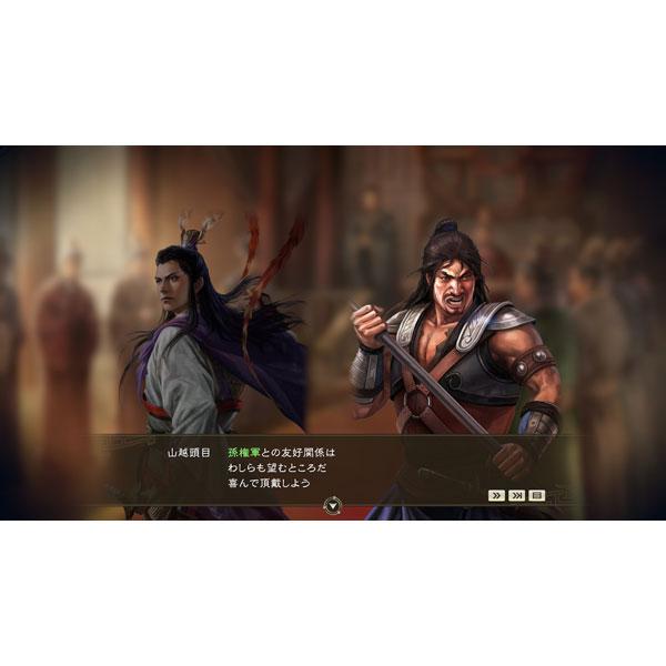 三國志14 with パワーアップキット 【Switchゲームソフト】_2