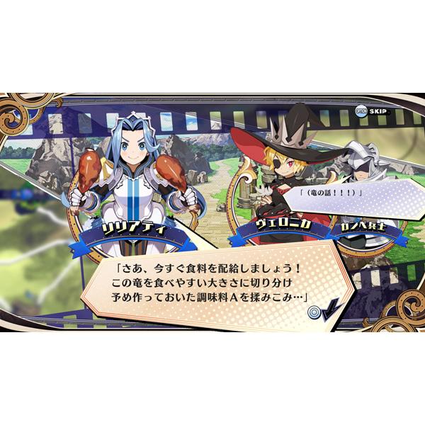 あなたの四騎姫教導譚 【PS Vitaゲームソフト】_1