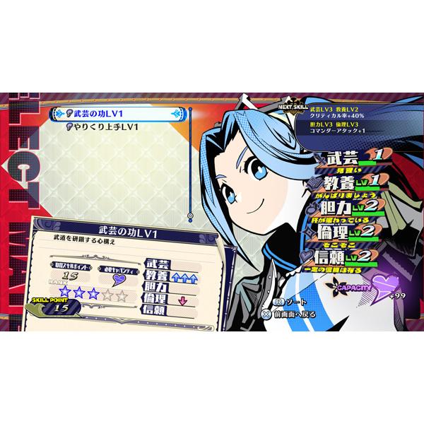 あなたの四騎姫教導譚 【PS Vitaゲームソフト】_5