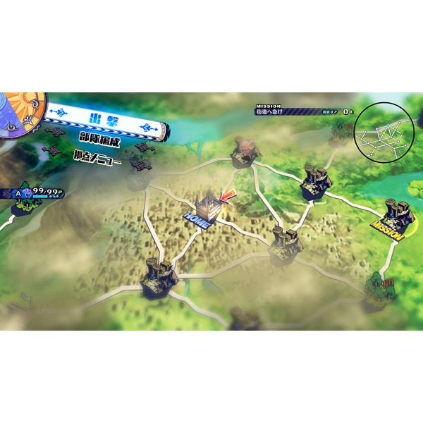 あなたの四騎姫教導譚 【PS Vitaゲームソフト】_7