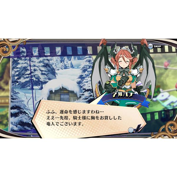 あなたの四騎姫教導譚 【PS Vitaゲームソフト】_8