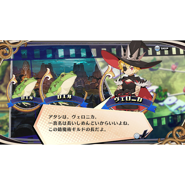 あなたの四騎姫教導譚 【PS Vitaゲームソフト】_9