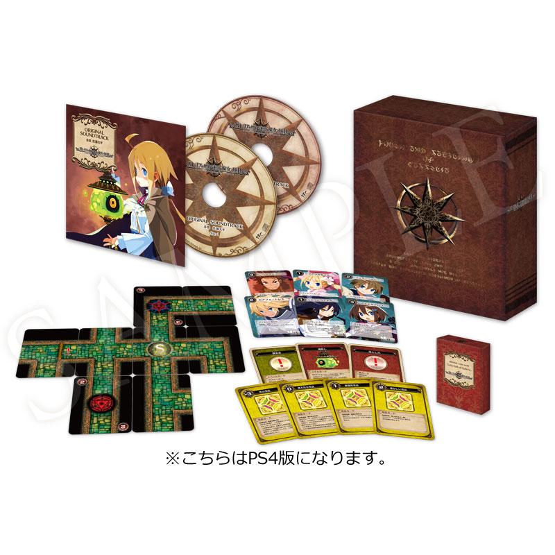 ガレリアの地下迷宮と魔女ノ旅団 初回限定版 【PS4ゲームソフト】
