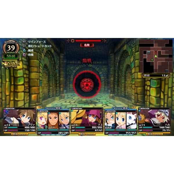 ガレリアの地下迷宮と魔女ノ旅団 初回限定版 【PS4ゲームソフト】_3