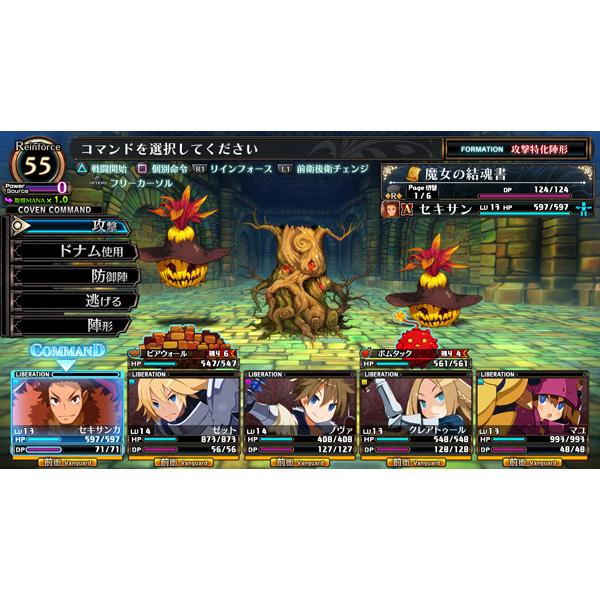 ガレリアの地下迷宮と魔女ノ旅団 初回限定版 【PS Vitaゲームソフト】_2