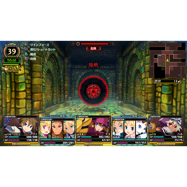 ガレリアの地下迷宮と魔女ノ旅団 通常版 【PS Vitaゲームソフト】_3