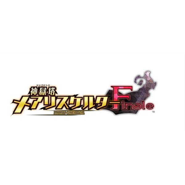神獄塔 メアリスケルターFinale 限定版   MSSF-20054 [Switch]_1