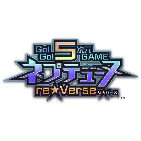 Go!Go!5次元GAME ネプテューヌre★Verse 通常版 【PS5ゲームソフト】_1