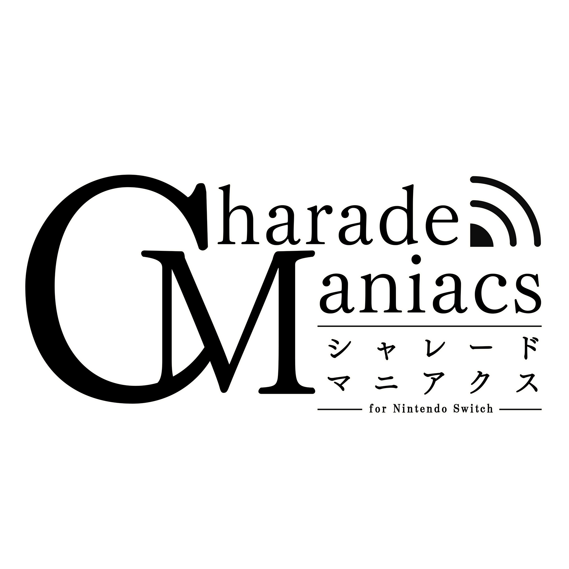 CharadeManiacs for Nintendo Switch 通常版 ソフマップ・アニメガ限定セット 【Switchゲームソフト】_2
