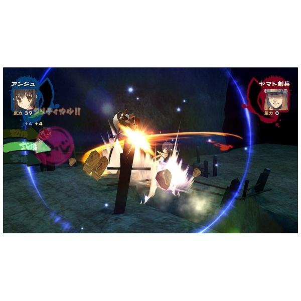 うたわれるもの 二人の白皇 通常版【PS4ゲームソフト】   [PS4]_5