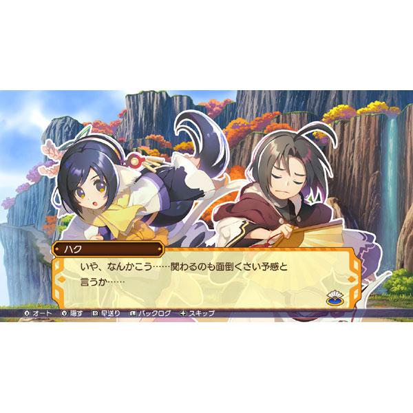 ドカポンUP! 夢幻のルーレット プレミアムエディション 【Switchゲームソフト】_2