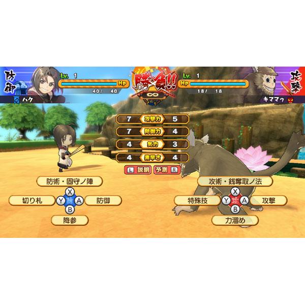 ドカポンUP! 夢幻のルーレット プレミアムエディション 【Switchゲームソフト】_4