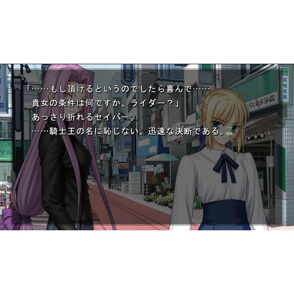 Fate/hollow ataraxia (フェイト/ホロウ アタラクシア)  PlayStation Vita the Best 【PS Vitaゲームソフト】_9