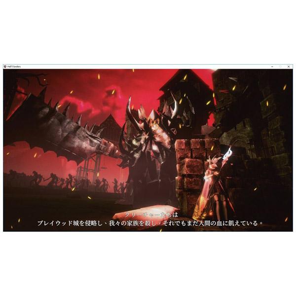 【在庫限り】 Hell Warders (ヘル ワーダー) 【Switchゲームソフト】_3
