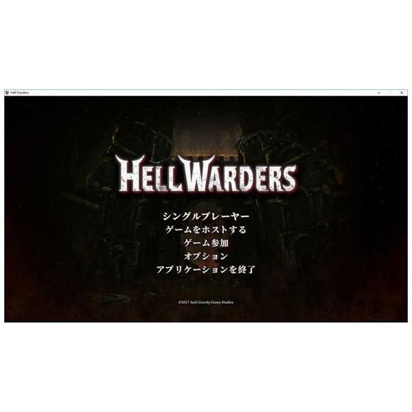 【在庫限り】 Hell Warders (ヘル ワーダー) 【Switchゲームソフト】_4
