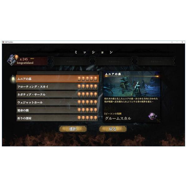 【在庫限り】 Hell Warders (ヘル ワーダー) 【Switchゲームソフト】_5
