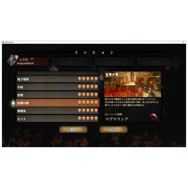 【在庫限り】 Hell Warders (ヘル ワーダー) 【Switchゲームソフト】_6