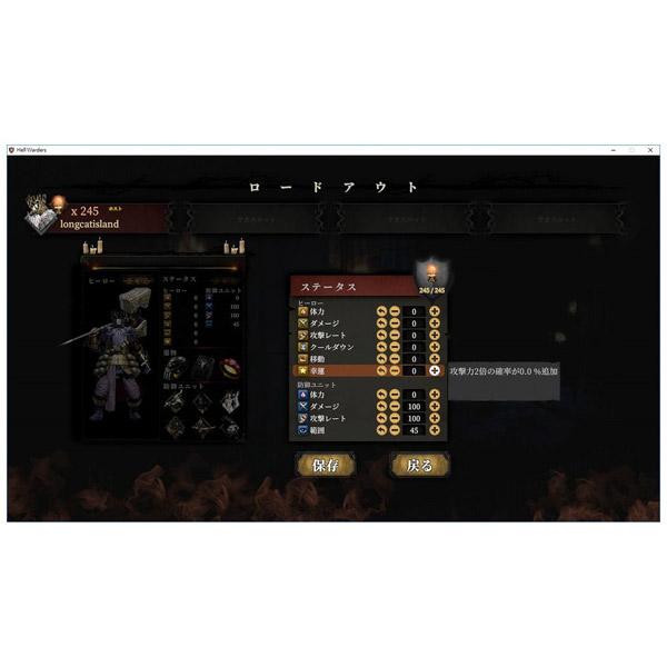 【在庫限り】 Hell Warders (ヘル ワーダー) 【Switchゲームソフト】_8