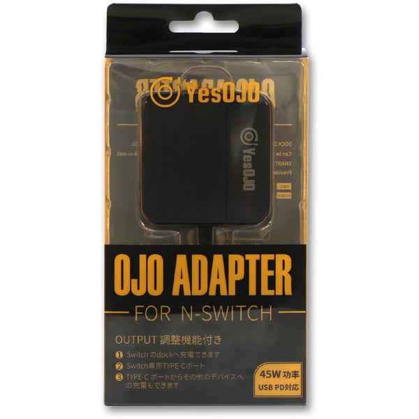 Nintendo Switch用 OJO ACアダプタ [AP45-0]