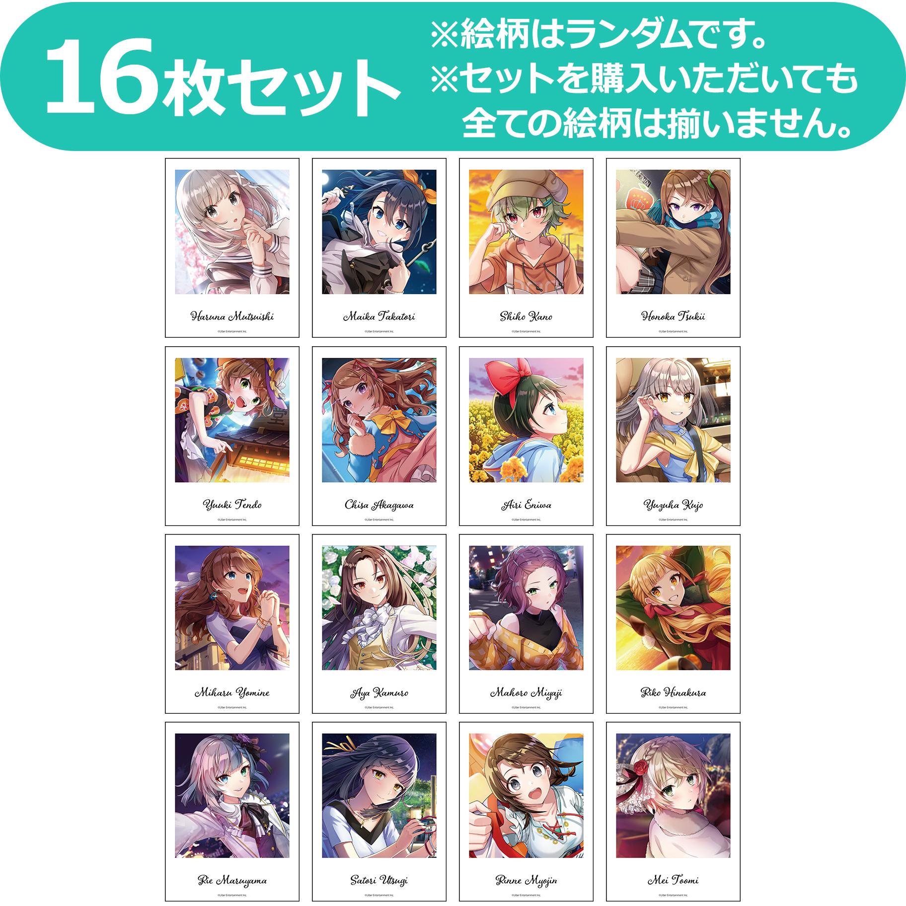【セット販売】 CUE!×STELLAMAP CAFE トレーディングチェキ風ブロマイド 生誕祭 ランダム16枚セット