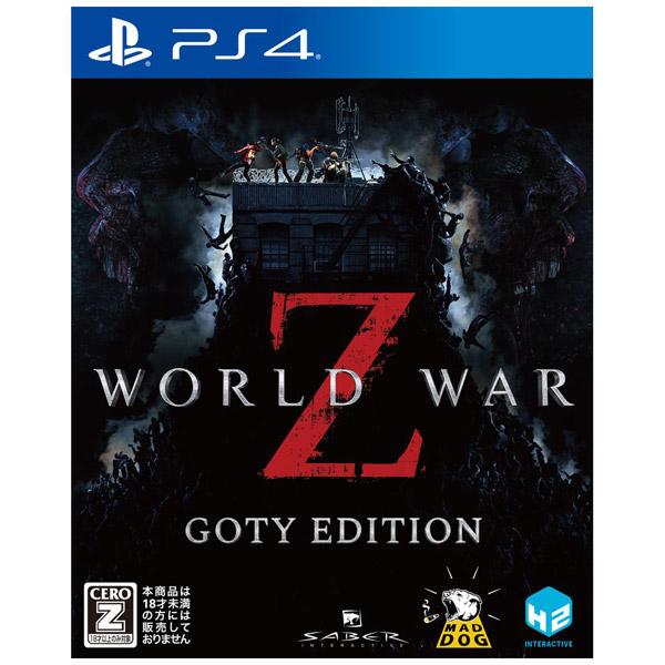 WORLD WAR Z - GOTY EDITION 【PS4ゲームソフト】