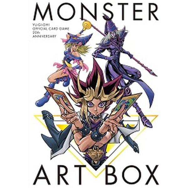 YU-GI-OH! OCG 20th ANNIVERSARY MONSTER ART BOX