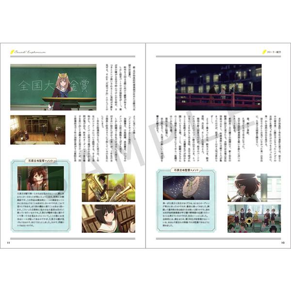 劇場版 響け!ユーフォニアム〜誓いのフィナーレ〜 公式ファンブック_2